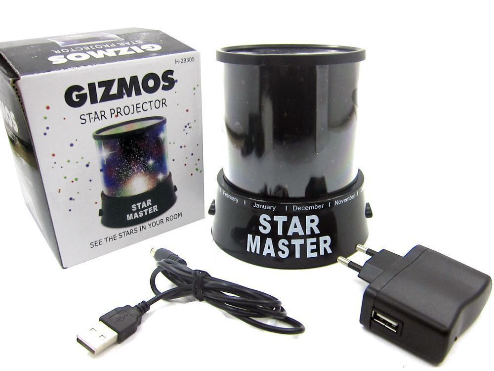 Проектор зоряного неба Star Master Старий Майстер + БЖ в подарунок