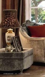 Журнальный столик S185 Giorgio Casa