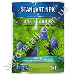 Удобрение Standart NPK для хвойных 50 г