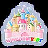 Дизайн-Студия детского текстиля Kingdom-Kids