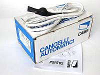 CAME PSRT02 кабель для обогрева шлагбаума и автоматики ворот