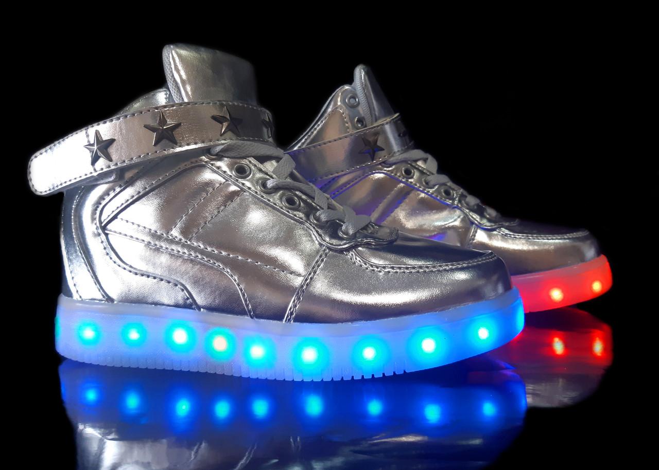 Кроссовки с LED подсветкой высокие Silver 681
