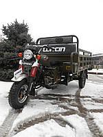 Трицикл LONCIN LX200ZH-7