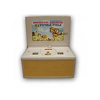 Инкубатор Курочка Ряба (80 яиц) автоматический