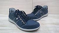 09fba3331 Весенние женские кроссовки в категории кроссовки, кеды детские и ...