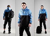 Комплект Ветровка Анорак  Найк (Nike) + Штаны  + Барсетка в Подарок