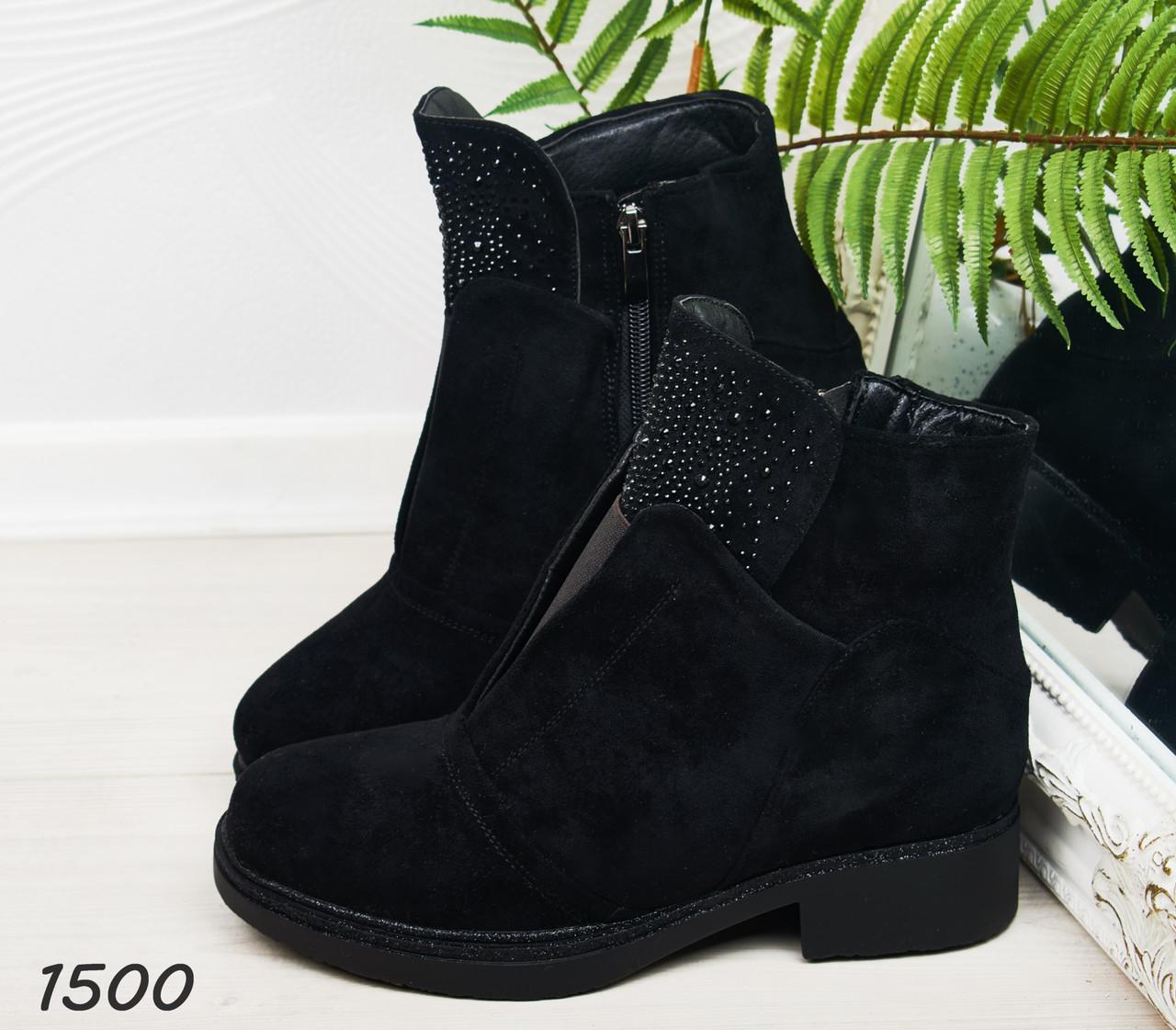 4a422b96 25,5 см Ботинки женские зимние черные замшевые на низком ходу, низкий ход,