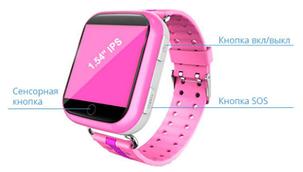 Часы Smart Watch Q100 Kids Pink Гарантия 1 месяц, фото 2