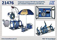Гидравлическая сварочная машина STH 630 TraceWeld Plus для стыковой сварки д.315-630 мм.,  Dytron 21476