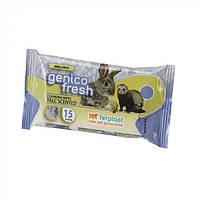 Гигиенические очищающие салфетки для грызунов Ferplast GENICO FRESH SMALL PETS