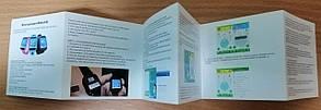 Часы Smart Watch Q100 Kids Blue Гарантия 1 месяц, фото 3