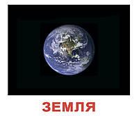 """Большие карточки с фактами /рус.-укр./ """"Космос"""" (ламинированные) 065811/378515"""