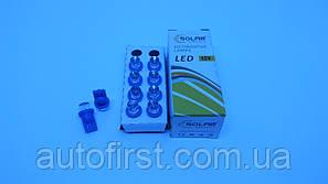 SOLAR Автолампа LED 12V T10 W2.1x9.5d 1leds blue (1 шт) LF112