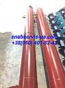Кожух вивантажувального шнека подовжений КЗС-812, фото 3