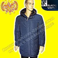 Куртка Black Vinyl