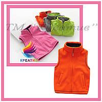 Жилет детский флисовый (пошив под заказ от 50 шт.)