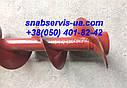 Шнек вертикальный КЗС-1218, фото 2