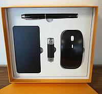 Подарочный набор Black 4в1 (Power Bank, флешка, мышка, ручка)