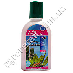 Удобрение Лорен для кактусов и суккулентов + витамины 250 мл