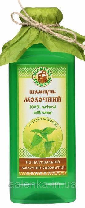 Шампунь для волос на молочной сыворотке, с экстрактом крапивы, 380гр, Шампав