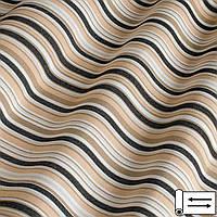 Тканина Дралон смуга беж, коричневий, чорний 160 см (5833004)
