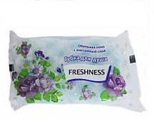 Губка Банная Freshness №3 (Голубая)
