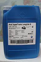 Масло Aral SuperTronic LongLife III SAE 5W-30 20л