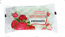 Губка Банная Freshness №3 (Зеленая)