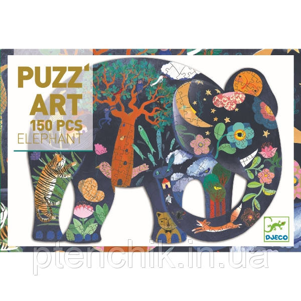 "DJECO Puzz Art Арт Пазл ""Слон"", 150 деталей"