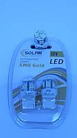 SOLAR Автолампа LED 12V T20 W3x4.6q 8smd 5050 white (1 уп.)