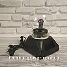Плазменный шар Ночник Plasma Ball с подсветкой, фото 3