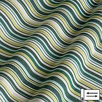 Тканина Дралон смуга зелений, салатовий, білий 160 см (4833004)