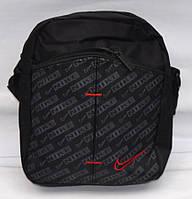 Спортивная борсетка Nike