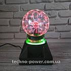 Плазменный шар Ночник Plasma Ball с подсветкой, фото 2