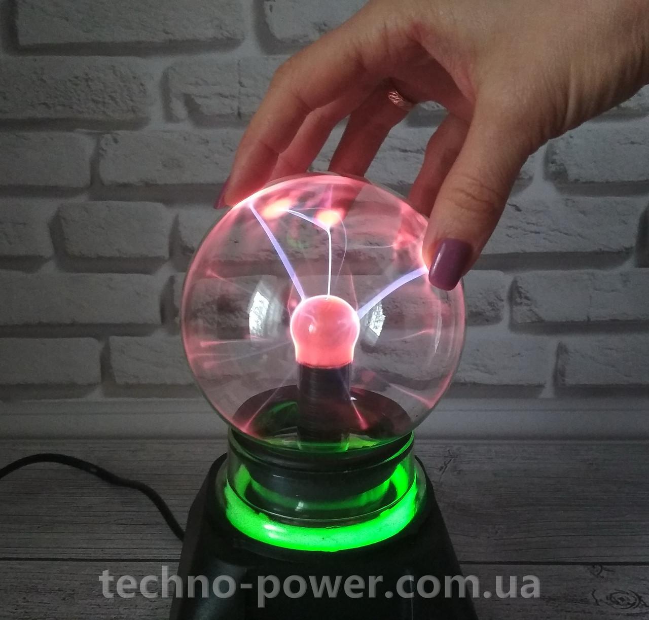 Плазменный шар Ночник Plasma Ball с подсветкой