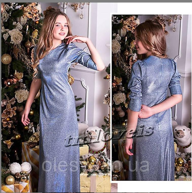 Нарядное платье для девочек Diamond Размеры 140- 170