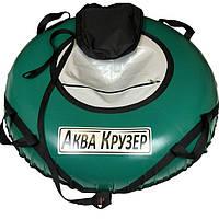 Тюбінг Аква Крузер D=100 см - Надувні санки ватрушки для катання з гірок, зелено сірий, фото 1