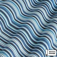 Тканина Дралон смуга синьо-блакитний 160 см (3833004)