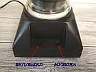 Плазменный шар Ночник Plasma Ball с подсветкой, фото 7