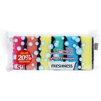 Губка кухонная Freshness для мытья посуды 5+1 шт
