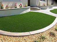 Искусственная трава Betap LUCY