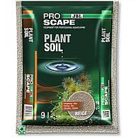 JBL (ДжБЛ) ProScape PlantSoil BEIGE питательный грунт для растений, бежевый, 9 л.