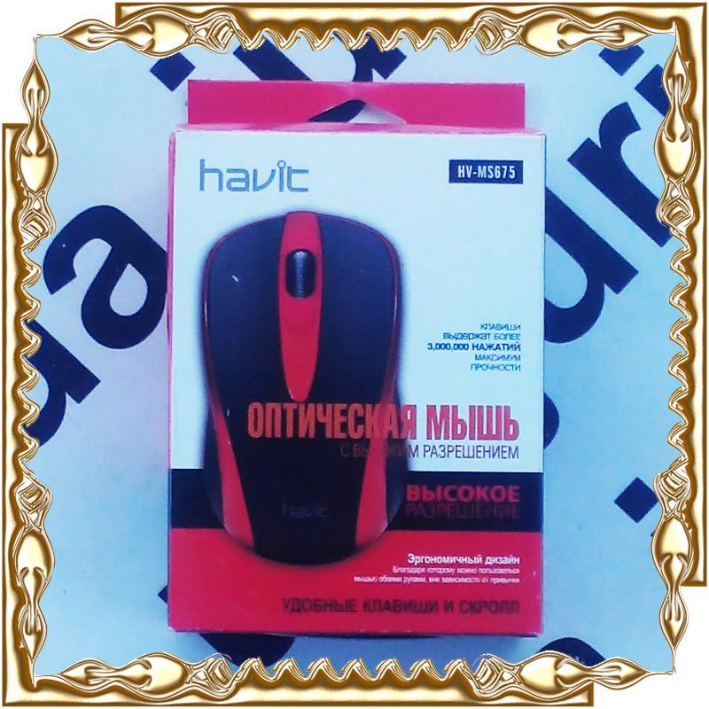 Компьютерная мышка HV-MS675 USB