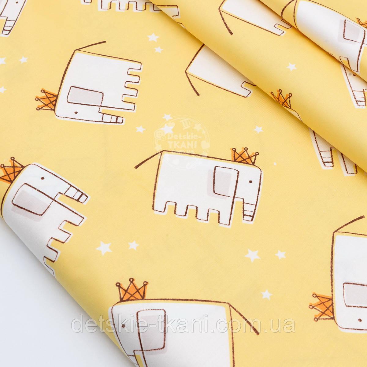 """Сатин ткань """"Слоны с коронами и звёздочками"""" на жёлтом №1754с"""