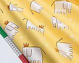 """Сатин ткань """"Слоны с коронами и звёздочками"""" на жёлтом №1754с, фото 4"""