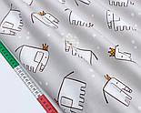 """Сатин ткань """"Слоны с коронами и звёздочками"""" на серо-бежевом №1755с, фото 2"""