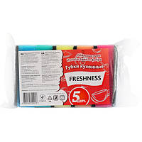 Губка кухонная Freshness Эконом для мытья посуды 5шт