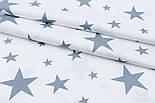 """Сатин ткань """"Большие и малые звёзды"""" серые на белом, №1756с, фото 2"""