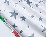 """Сатин ткань """"Большие и малые звёзды"""" серые на белом, №1756с, фото 3"""