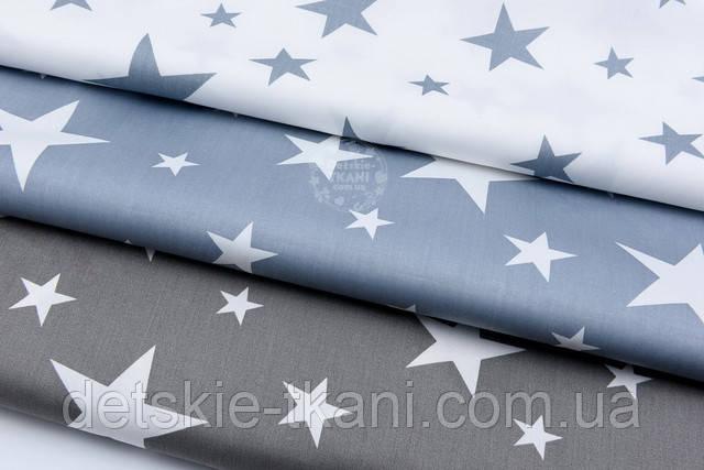 Звёзды разных размеров на белом